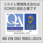 ISO9001 認定企業